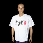 白色太极中国T恤衫限量抢购!