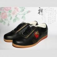 【已停产】祥云太极黑色牛皮太极鞋太极图款 太极练功鞋新品上市会员特惠商品
