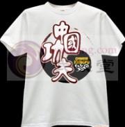 2012新款武极堂品牌中国太极拳主题展示【未正式上架】