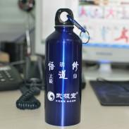 500毫升运动水壶需1000个积分兑换