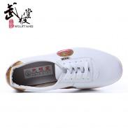 畅销8年武极堂经典款 牛皮太极鞋 太极练功鞋 武术鞋牛筋底(太极图)