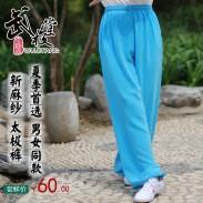 新麻纱太极裤练功裤夏季天蓝色
