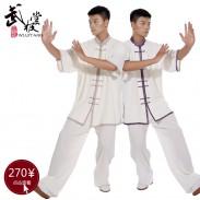 新款高弹麻短袖太极服八排扣