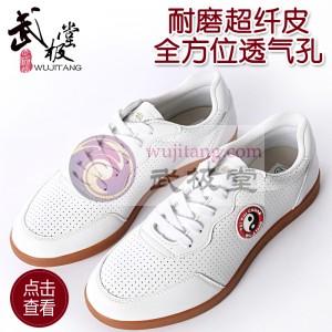 超纤皮透气网眼太极鞋牛筋底WJT013