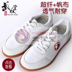 新款帆布太极鞋牛筋底WJT012