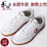 新款软牛皮太极鞋进牛筋底WJT015