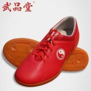 武品堂牛皮太极鞋WPT016