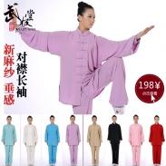 武极堂热销新款春夏季新麻纱长袖太极服练功服8色选弹性透气垂感【黑、白、卡其、天蓝、薄荷绿】