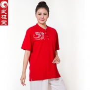武极堂太极服男女武术太极T恤文化衫纯丝光棉短袖太极拳上衣夏季
