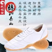 武极堂新款表演竞赛用软牛皮太极鞋 武术鞋 练功鞋(推荐)