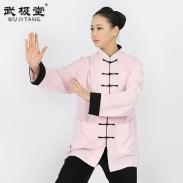 武极堂春夏太极服女男中国风新弹力麻武术表演练功服太极拳服