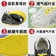 武极堂武术鞋表演太极鞋男超纤皮牛筋底女练功鞋比赛专用鞋春夏