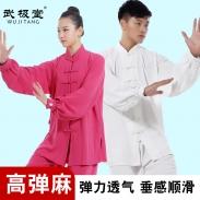武极堂高弹麻太极服男女春秋夏季武术太极拳透气垂弹力中老年长袖