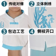 武极堂太极服女男太极T恤武术文化衫纯丝光棉长短袖上衣立领夏季