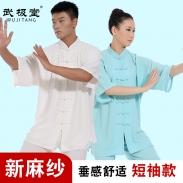 武极堂晨练男女春夏季新麻纱短袖太极服练功服8色选弹性透气垂感