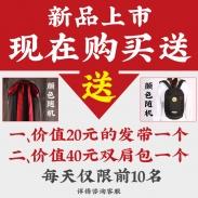 武极堂云里青花三件套太极服套装武术练功表演男女手工太极拳比赛春秋新款