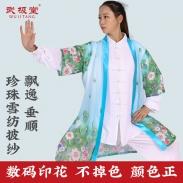 武极堂太极服女印花飘逸珍珠雪纺披纱表演服太极拳练功服男春夏季