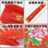 武极堂太极扇子ABS响扇太极扇红色功夫扇表演扇武术扇儿童舞蹈扇